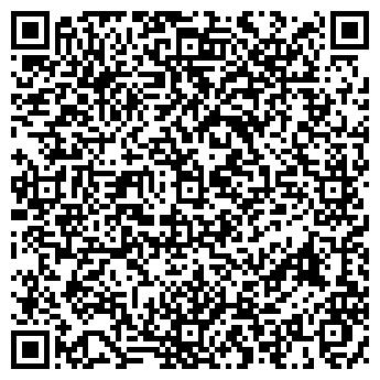 QR-код с контактной информацией организации ХЛЕБОЗАВОД ЛИДСКИЙ
