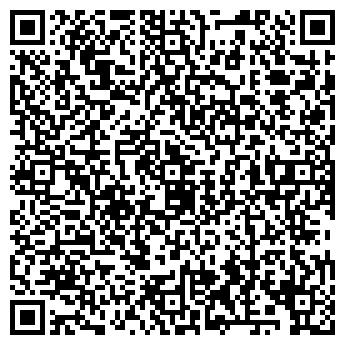 QR-код с контактной информацией организации BLISS ТОРГОВЫЙ ДОМ