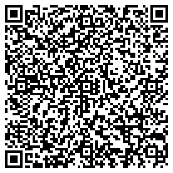 QR-код с контактной информацией организации № 9 ТОВАРЫ ДЛЯ ДОМА