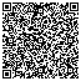 QR-код с контактной информацией организации ХОРС УЧТПП