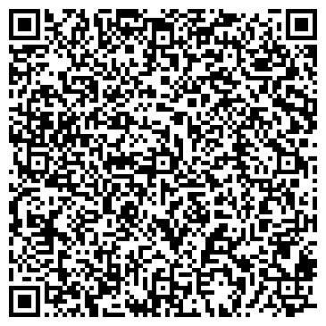QR-код с контактной информацией организации ЦЕНТР ГИГИЕНЫ И ЭПИДЕМИОЛОГИИ ЛИДСКОГО РАЙОНА