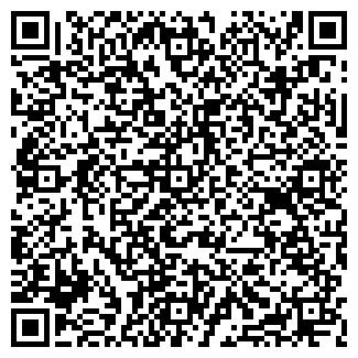 QR-код с контактной информацией организации САНРЕМО