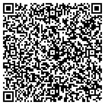 """QR-код с контактной информацией организации """"ХОЗТОВАРЫ"""""""