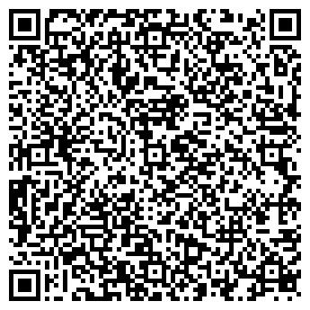QR-код с контактной информацией организации БАСТА-СИТИ