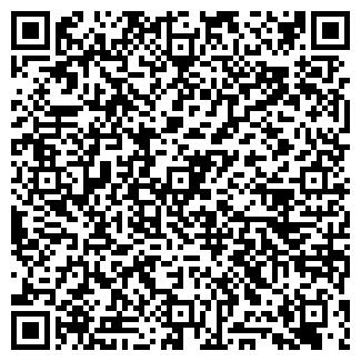 QR-код с контактной информацией организации ДОМОТЭКС