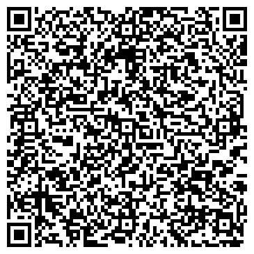 """QR-код с контактной информацией организации ООО Сеть магазинов """"ЛЕО"""""""