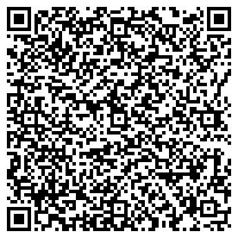 QR-код с контактной информацией организации ШЕТЕР-СЕРВИС ЧУТП