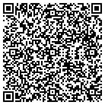 QR-код с контактной информацией организации СК ПЕЛЕНГ