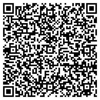 QR-код с контактной информацией организации ЭНАРГ СООО