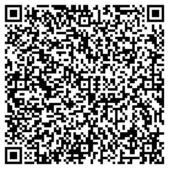 QR-код с контактной информацией организации УНИВЕРСАЛ, ПКФ