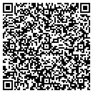QR-код с контактной информацией организации ООО СУПЕРСТРОЙ