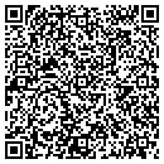 QR-код с контактной информацией организации ЭПАЗ ООО
