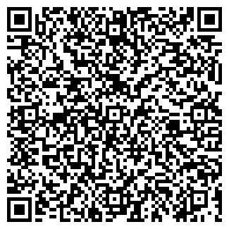 QR-код с контактной информацией организации ПРИНС