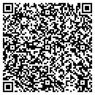 QR-код с контактной информацией организации СОДМИЛ