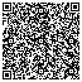 QR-код с контактной информацией организации АТЛЕТИКС