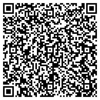 QR-код с контактной информацией организации ЭКСПАНСИЯ