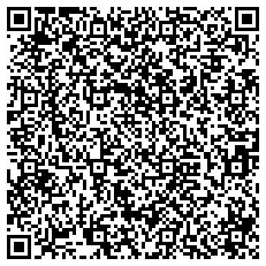 QR-код с контактной информацией организации ВОЛГА-УРАЛ ТОРГОВО-РАСПРЕДЕЛИТЕЛЬНЫЙ ЦЕНТР