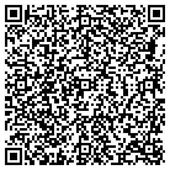 QR-код с контактной информацией организации ДОМ-2000, ООО