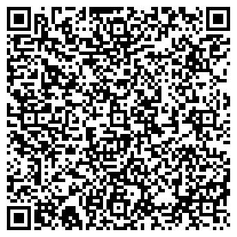 QR-код с контактной информацией организации ЕВРООФИС-КОМПЛЕКТ