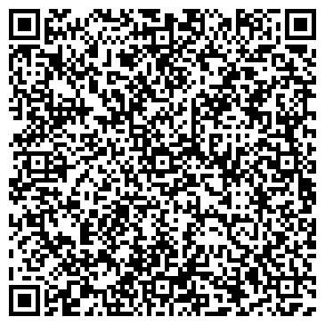 QR-код с контактной информацией организации КАНЦТОВАРЫ ОТ ХАЛИЛИ, ООО