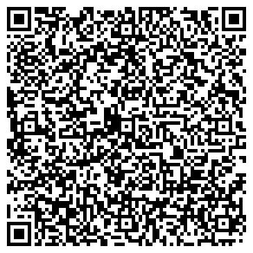 QR-код с контактной информацией организации ЛИТЕРА ООО КЭШ ЭНД КЭРРИ