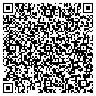 QR-код с контактной информацией организации ПОЛЬМАР