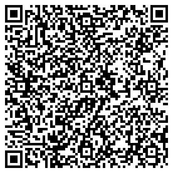 QR-код с контактной информацией организации СТС КОМПАНИЯ, ООО