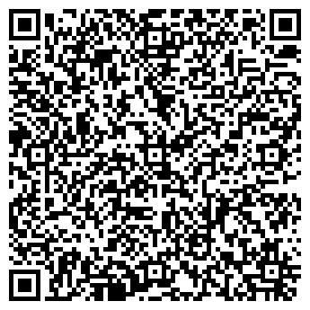 QR-код с контактной информацией организации ЭКСПРЕСС-ЛАЙН