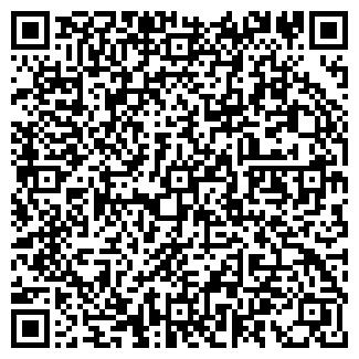 QR-код с контактной информацией организации ЕЛЬСКОЕ КЖЭУП