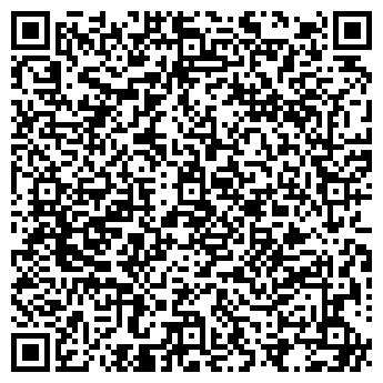 QR-код с контактной информацией организации СПОРТЕК, ООО