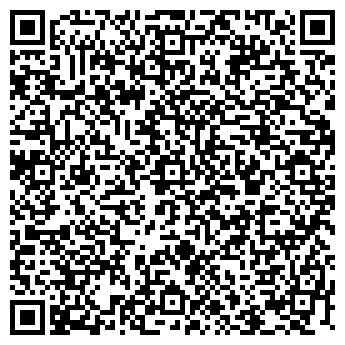 QR-код с контактной информацией организации ЗАВОД КОНСЕРВНЫЙ ЕЛЬСКИЙ КДУП