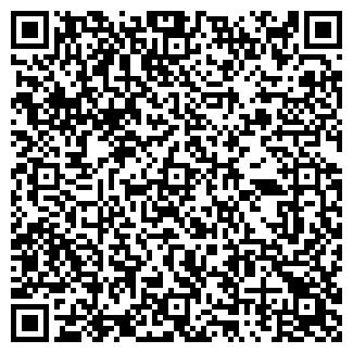 QR-код с контактной информацией организации INACO