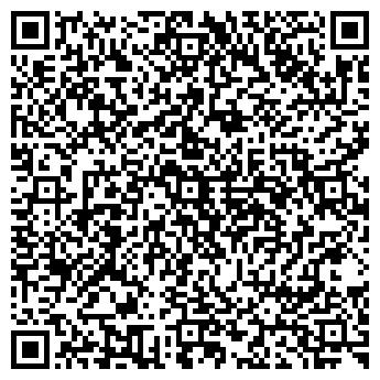 QR-код с контактной информацией организации САЛОН ЭКЗОТИЧЕСКИХ ЖИВОТНЫХ TERRA ROSSA