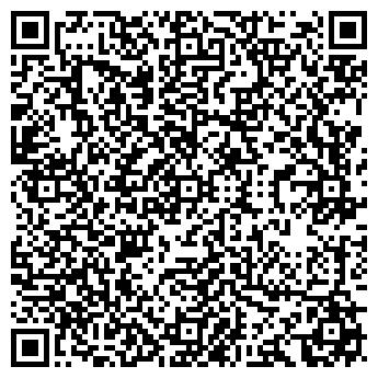 QR-код с контактной информацией организации АЛМАР ЗООСАЛОН