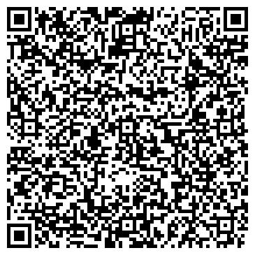 QR-код с контактной информацией организации КОМБИНАТ СТРОИТЕЛЬНЫХ МАТЕРИАЛОВ ЕЛЬСКИЙ КПУП