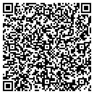 QR-код с контактной информацией организации ЗООЛЭНД, ООО