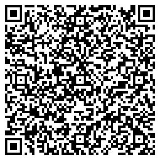 QR-код с контактной информацией организации КСУП ЕЛЬСК