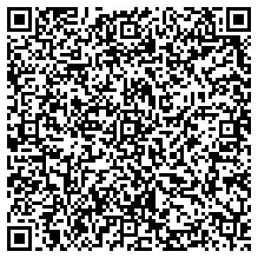QR-код с контактной информацией организации ООО Зоосалон «Львина»
