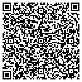 QR-код с контактной информацией организации НАТУРАЛИСТ