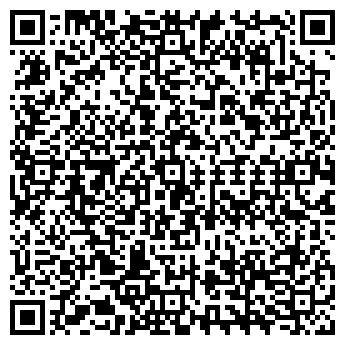 QR-код с контактной информацией организации ЛЕСПРОМХОЗ ЕЛЬСКИЙ