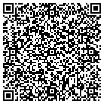 QR-код с контактной информацией организации AQUAДОМ (АКВАДОМ)