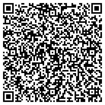 QR-код с контактной информацией организации ВСЕ ДЛЯ ДОМА И САДА ПТО, ООО
