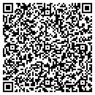 QR-код с контактной информацией организации ПМК 64