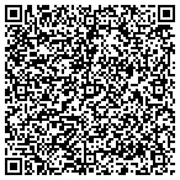 QR-код с контактной информацией организации УРАЛИНСТРУМЕНТ ТК, ООО