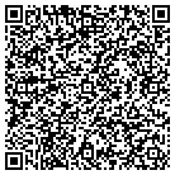 QR-код с контактной информацией организации АМЕЛИЯ САЛОН