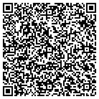QR-код с контактной информацией организации ВЕРОНИКА ИП СМАЛЬ В.А.