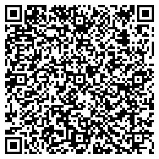 QR-код с контактной информацией организации РОЗАЛИН