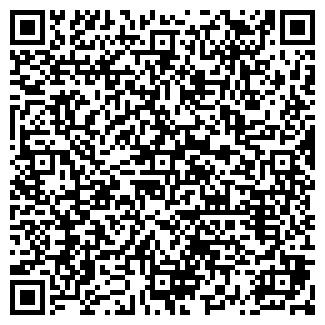 QR-код с контактной информацией организации РАЙПО ЕЛЬСКОЕ
