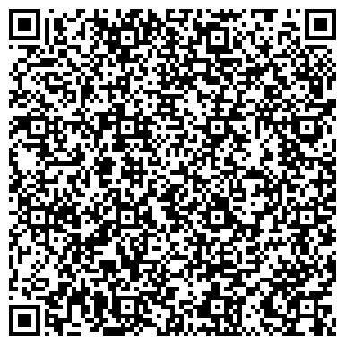QR-код с контактной информацией организации СТУДИЯ ФЛОРИСТИКИ СВЕТЛАНЫ САВЕЛЬЕВОЙ