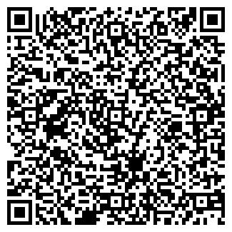 QR-код с контактной информацией организации ФИОНА